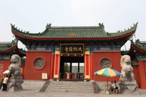 Foto vom Xiangguo Tempel in China